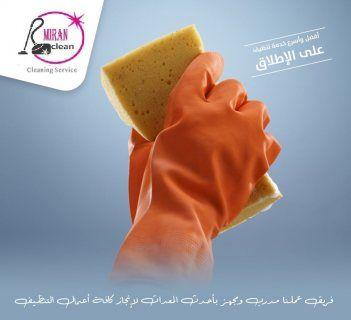 Pin On سوق الأردن للإعلانات المبوبة