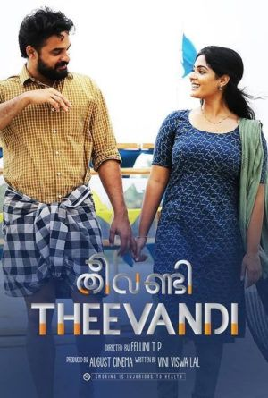 Theevandi Is A 2018 Indian Malayalam Language Political Satire