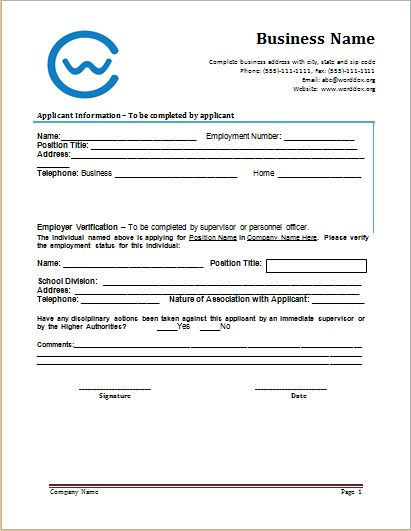 Employment verification form at worddoxorg Microsoft Templates - blank employment verification form