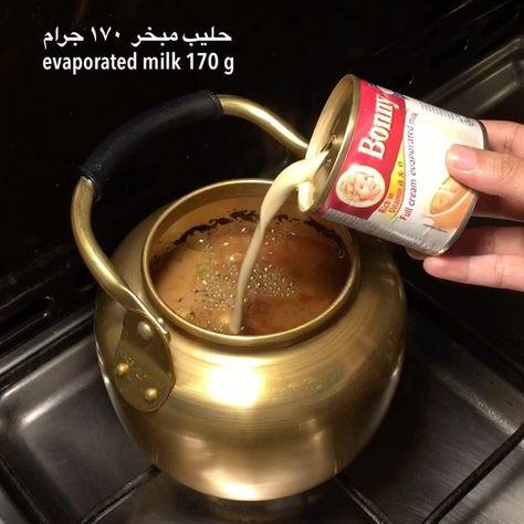 أفنان الجوهر On Instagram شاي عدني كرك شاي حليب المقادير كوبين مويه تقريبا فنجان شاي سكر حسب الذوق Coffee Recipes Cooking Yummy Food
