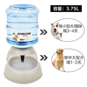 Cheap Peices Dog Pet Dog Cat Drinking Water Device Automatic