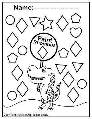 Dinosaur Preschool Find Rhombus Preschool Coloring Pages