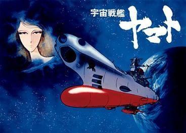 squall 鑑賞編 振り向けば 聖子 鑑賞会26 戦艦ヤマト 宇宙戦艦 アニメ