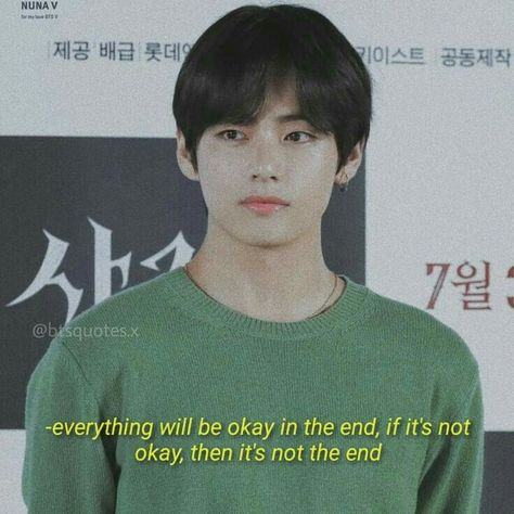 #wattpad #fanfiction What if a cruel mafia kidnap an ordinary college girl just to maintain his reputation will the girl be able to endure his tortures or will run away......will he let her go or he is falling for her too y/n: why....why.....why....kim taehyung why!!?.....can't you just leave me alone can't I be fre...