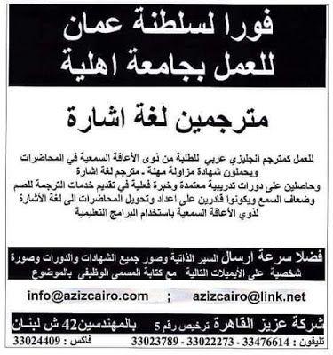وظائف للجميع مطلوب لسلطنه عمان Blog Math Blog Posts