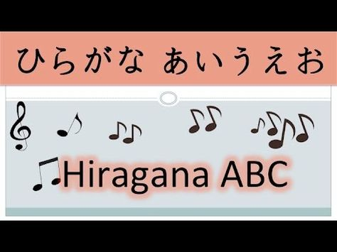 Japanese Alphabet Song - Study Hiragana katakana Chart - Learn to - hiragana alphabet chart