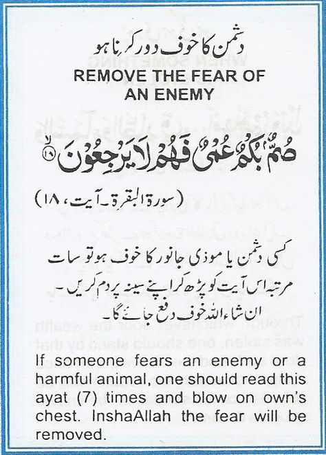 Remove the Fear of an Enemy