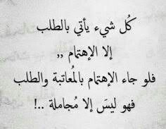 Pin by روابي  on اقتباسات وكتب | Arabic love quotes