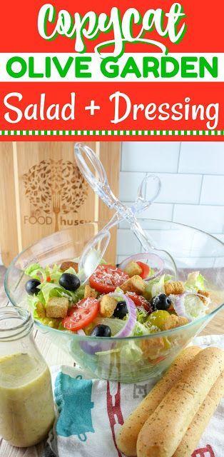 Copycat Olive Garden Salat Italienisches Dressing Olive Garden Salad Olive Garden Salad Dressing Recipe Garden Salad Recipe