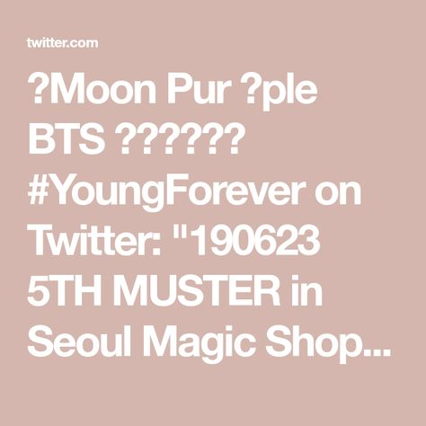🌔Moon Pur 💜ple BTS 🐯🤟💜🤙🐰💜 #YoungForever on