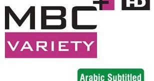 Mbc Variety Hd En 2020 Film Series Televisees Emission