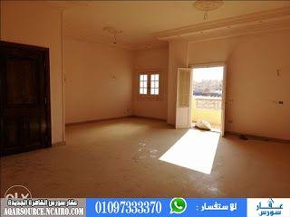 شقة للايجار فى البنفسج فيلات التجمع الاول 150 متر على حديقة بالقرب من الرحاب تشطي سوبر لوكس Apartment For Rent In Benfsj Apartments For Rent Apartment Rent