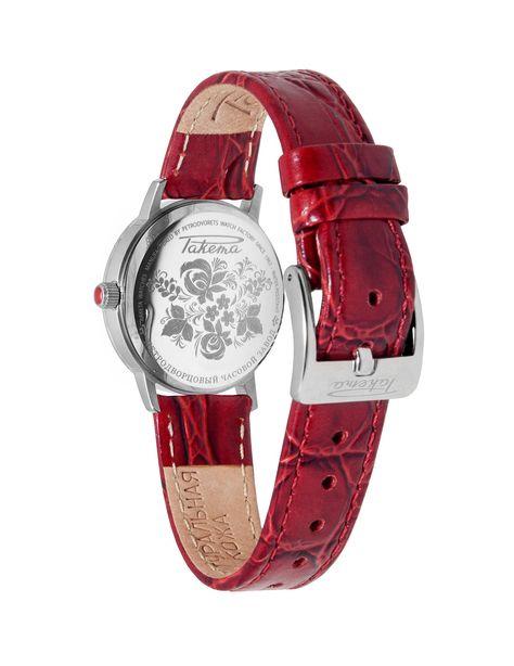 d14b4505 Часы сделано в России ! Лимитированная коллекция посвящена первой  женщине-космонавту Валентине Терешковой. Роскошный