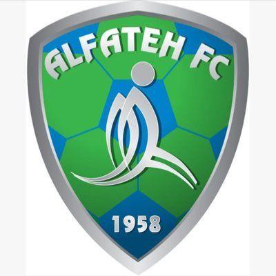 الفتح ينفي مفاوضاته لحارس مصري صحيفة وطني الحبيب الإلكترونية Football Logo Historical Logo Soccer Team