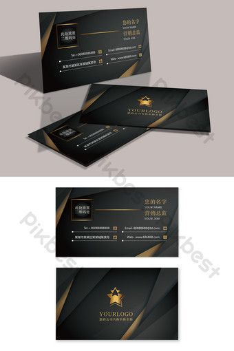 Example Of Business Profile Template Word Docx Document Visiting Card Templates Free Business Card Templates Powerpoint Template Free