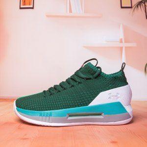 2765bff861b5 Mens Under Armour Heat Seeker Green White Basketball Shoes