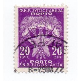 Ebid Online Auction And Fixed Price Marketplace For United Kingdom Buy And Sell In Our Great Value Ebay Alternative Today Postage Stamps Postage Stamp