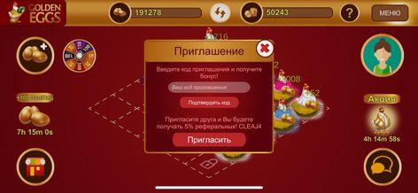 игры i в шашки на деньги онлайн с выводом денег