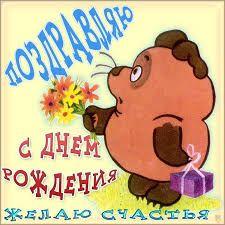 Kartinki Po Zaprosu Pozdravit S Dnem Rozhdeniya Muzhchinu S Yumorom S