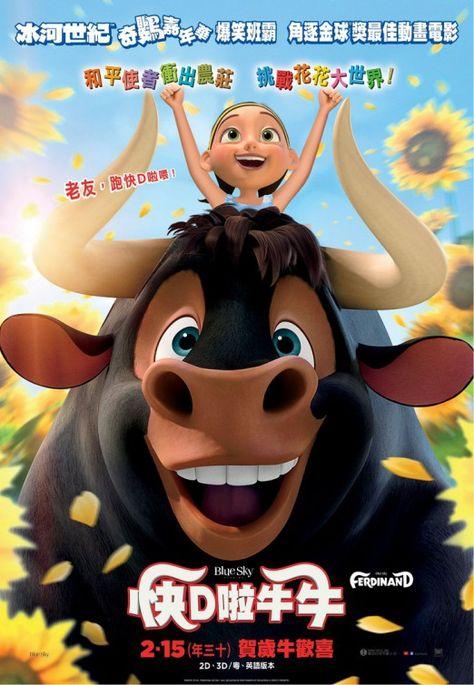 Ferdinand Film Complet En Francais Youtube : ferdinand, complet, francais, youtube, Ferdinand!, Ideas, Ferdinand,, Ferdinand, Movie,, Bulls