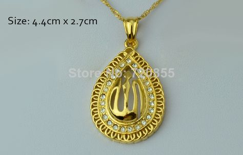 Allah Arabic Muslim Tie Clip Bar-Islamic Arabic Muslim Jewelry gifts for men-Muslim Arabic wedding gift for groom groomsmen Husband