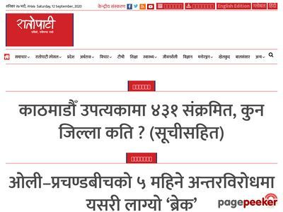 Pin On Websites Covers news from all over #nepal. pinterest