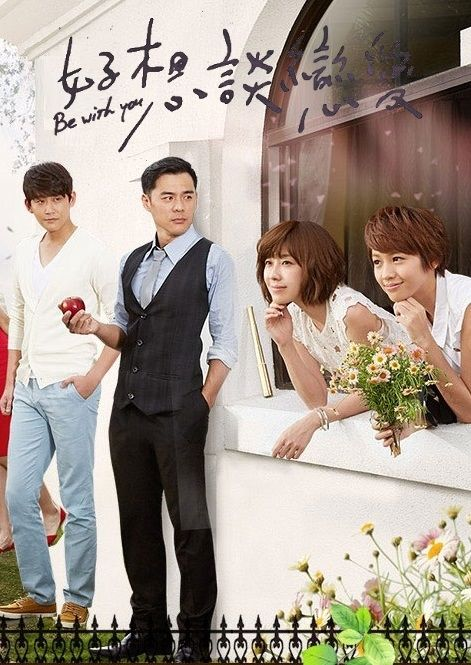 Be With You (Taiwan Drama)