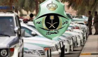 احمد ابو قمر أبشر Juventus Logo Sport Team Logos Porsche Logo