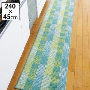 キッチンマット 240 洗える 滑り止め おしゃれ かわいい 240 45