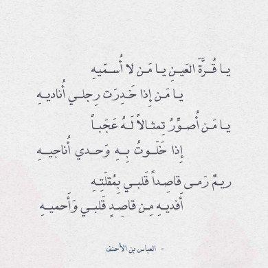 اجمل ما قال جبران خليل جبران في الحب عالم الأدب Arabic Calligraphy Math 47