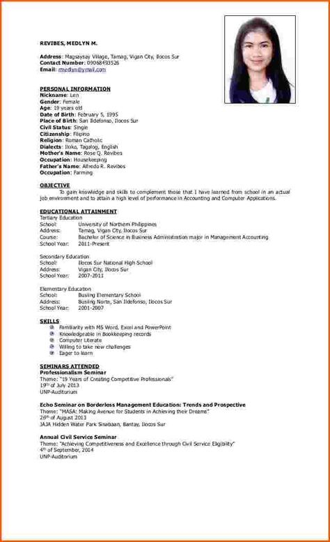resume format for ojt tourism students sample doc engineering - sample resume for ojt students