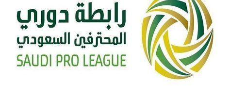 مواعيد مباريات الدوري السعودي للمحترفين 2019 Logos