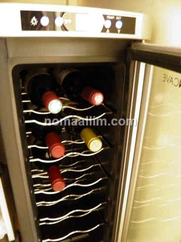 How To Fix A Warm Wine Cooler Replacing The Fan Of A Small Wine Cooler Warm Wine Small Wine Cooler Wine Cooler