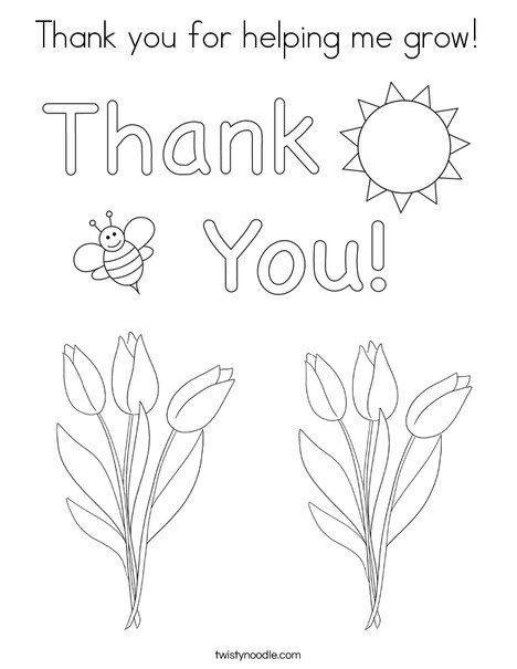 Thank You For Helping Me Grow Coloring Page Twisty Noodle Heart Coloring Pages Coloring Pages Color Card