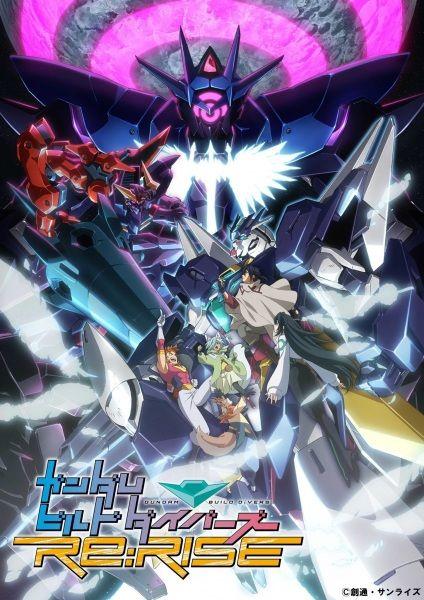 Streaming Gundam Seed Sub Indo : streaming, gundam, Gundam, Build, Divers, Re:Rise, Season, Episode, 01-13, 1080p, Multi, Subbed, Download, Anime,, Gundam,, Anime, Release