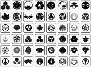 Japanese Clans Japanese Crest Japanese Family Crest Japanese Block Print