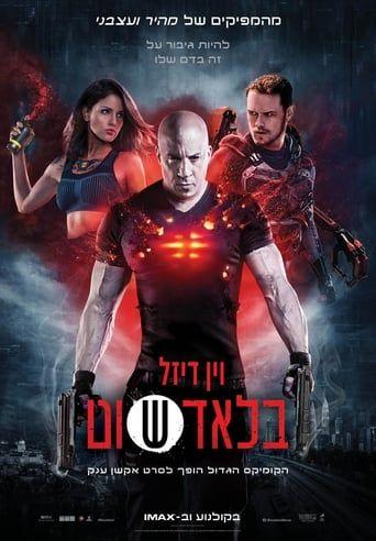 Bloodshot Film Complet En Streaming Vf Stream Complet Gratis Bloodshot Complet Filmcomplet Streamingvf Film Sam Heughan Bioskop
