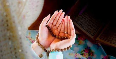تفسير رؤية الاستغفار في المنام Laylat Al Qadr Doa As Salam
