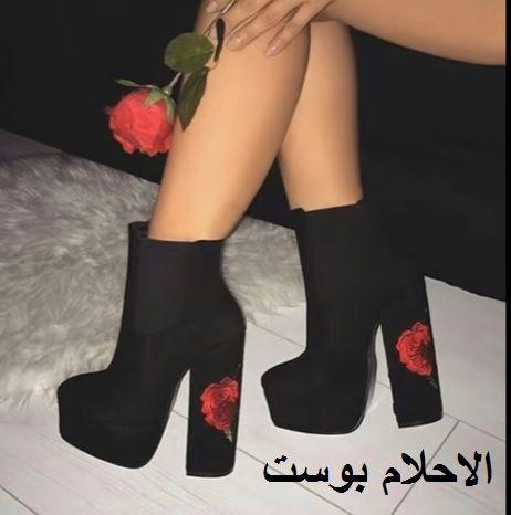 تفسير الحذاء في الحلم تفسير شامل لكل حلم بالتفاصيل الاحلام بوست Boots Ankle Boot Shoes