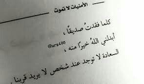 Pin By Inas Gadalla On بيني وبينكم Math Calligraphy Arabic Calligraphy