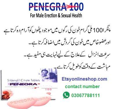 Seroquel 600 mg side effects
