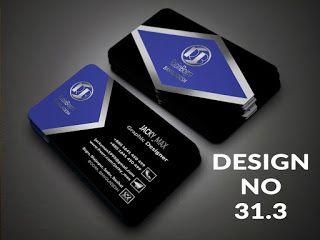 Business Card Shop Business Card Business Business Cards Uk Metal Business Cards Embossed Business Cards Clear Business Cards Classy Business Cards