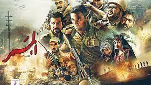 مشاهدة و تحميل فيلم الممر بطولة أحمد عز Elmamar Movies To Watch Online Movies To Watch Movie Posters