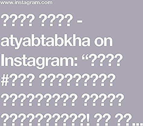 اطيب طبخة Atyabtabkha On Instagram وصفة حلى المالتيزر بالبسكويت لعشاق الشوكولاته المكو نات لتحضير القاعدة شوكولاتة مال Math Word Search Puzzle Words