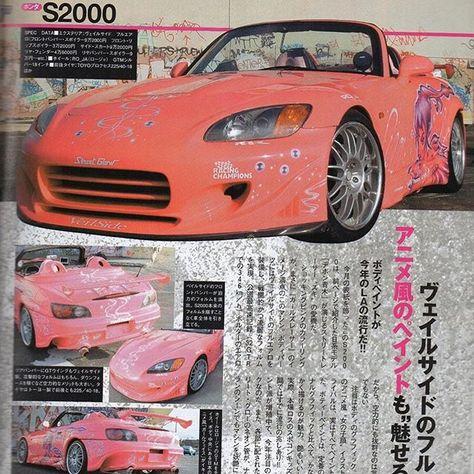 Dream Car Garage, My Dream Car, Dream Cars, Tuner Cars, Jdm Cars, Slammed Cars, Street Racing Cars, Pretty Cars, Japan Cars