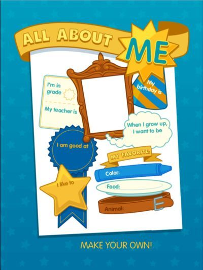 All About Me Abcya First Day Of School Activities All About Me School Activities
