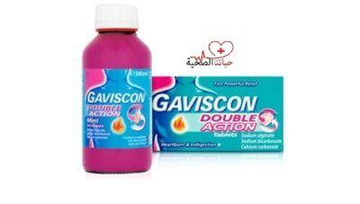 جافيسكون للحامل العلاج الأول للتخلص من مشاكل المعدة والقولون Healthy Life Toothpaste Healthy