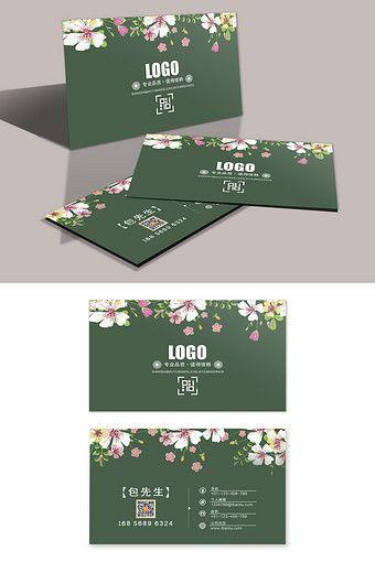 Flower Retail Floral Flower Shop Business Card Design Psd Free Download Pikbest Business Card Design Business Card Template Design Floral Business Cards