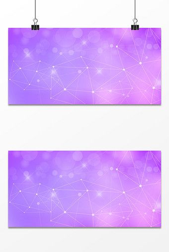 Texture Simple Fresh Line Background Backgrounds Psd Free Download Pikbest Background Tech Background Line Background