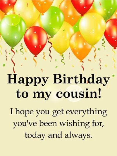 Happy Birthday Cousin Quotes and Images | Happy Birthday | Happy